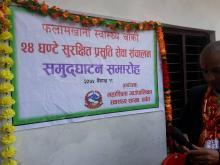 24 hr birthing center sevice center at phalamkhani, Mahashila